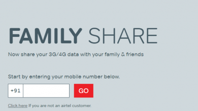 How to Transfer Airtel 3G/4G Internet Data Balance